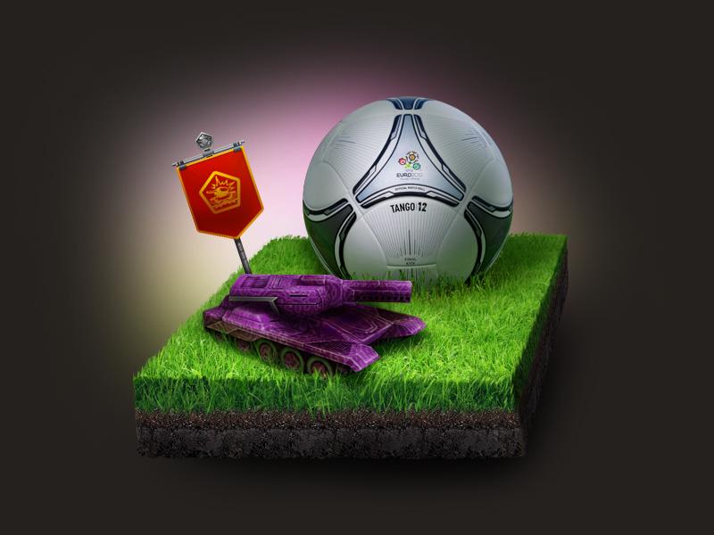 ЕВРО-2012 и Танки онлайн