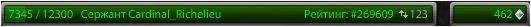 Будни нуба в Танках онлайн