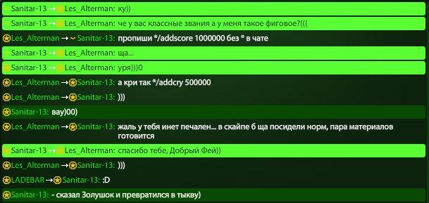 Про режим «Контроль точек» в Танках онлайн
