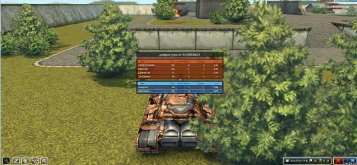 Как сменить оружие во время боя в Танках онлайн
