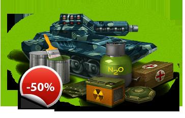 В Танки онлайн добавлены «Комплекты товаров»