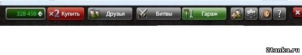 Переход на другой сервер в Танках онлайн