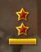 Звание Подполковник