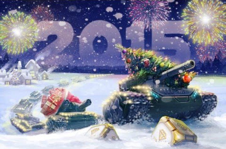 Новый 2015 год в Танках онлайн